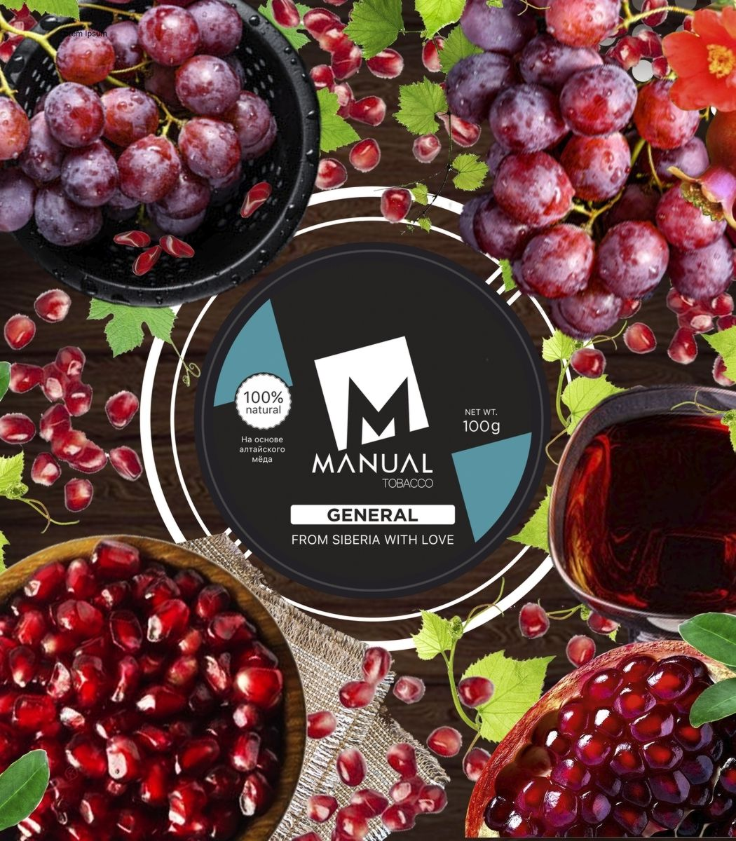 Manual синий Гранат-Виноград