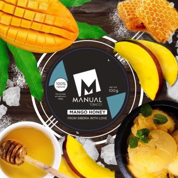 Manual синий Манго с медом